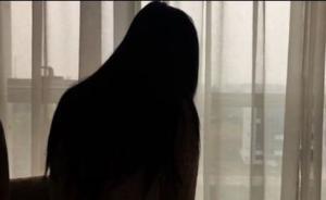 徐州女大学生报警称遭性侵产女:警方不予立案,家人申请复议