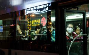 今明两天京津冀城市或出现重度污染天气,环保部派出督查组