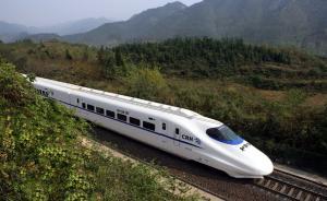 鲁南高铁河南段选址公示,建成后郑州至日照只需要2个多小时