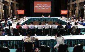 55位大V被邀参加上海市委统战部培训班,部长专家授课交流