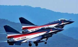 珠海航展飞行表演节目表曝光:未见歼20,运20将表演3天