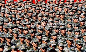 军报刊文:军改持续推进,仍不乏置身局外、笼袖围观之人