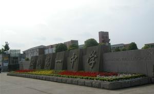 京华时报:数百学生没学籍,依法治教哪儿去了?