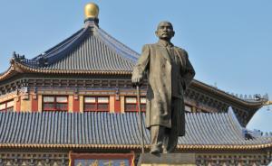 台湾学者和社会人士:纪念孙中山具有重要现实启示