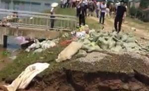 湖南岳阳华容县新华垸溃决涉2.7万人,已转移5200余人