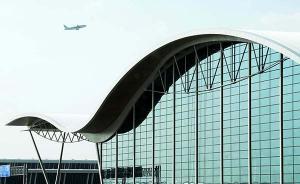 上海浦东机场或将新建3个航站楼4条跑道,正规划第三航站楼