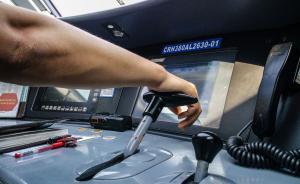 中国启动高铁金钟罩技术研发:能将轨交安全事故率降50%