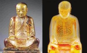 国家文物局:历史上被非法掠夺的中国文物不得作为拍卖标的