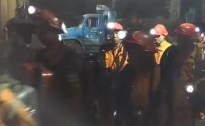 视频|重庆永川金山沟煤矿瓦斯爆炸事故,33名矿工全部遇难