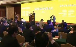 两岸和平发展论坛今日在北京举行