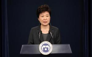 韩检方:确认事实真相当先,调查总统朴槿惠尚无明确计划