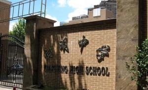 城市漫步·场所|上海向明中学:一所学校与断裂的历史