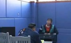 """男主播网络直播""""吸毒"""",被上海警方行政拘留5天"""