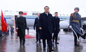 大外交丨中俄总理即将会谈,俄媒:经贸能源为主将签系列文件
