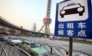 上海交通大整治后事故降1/4:见到违法都查,军用技术上阵
