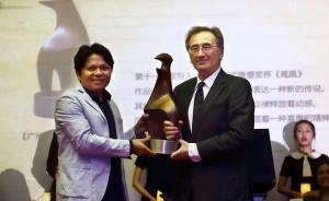 访谈︱一个中国人办的民间诗歌奖,为什么要颁给诺奖获得者