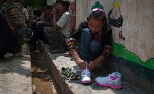 穿耐克鞋被取消助学金,光明网刊文:漠视贫困生的权利与尊严