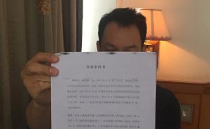 广东一疑犯监视居住期间杀死3人,派出所长获缓刑后不断申诉