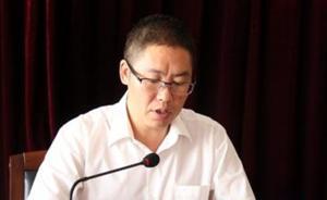 文山州纪委给予龚卿通报问责处理:其发言伤害了苗族同胞感情