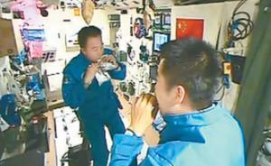 """人民日报刊发""""天宫食谱"""":一顿太空鱼香肉丝要炒几十公斤"""