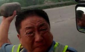 河南卫辉被曝暴力执法:穿制服男子拿石头砸车窗,官方介入