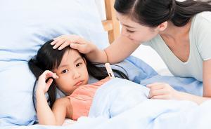 孩子感冒发烧即刻就医?可能并没有什么用