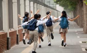 中国教育报:留学出现低龄化,是否违反《义务教育法》?