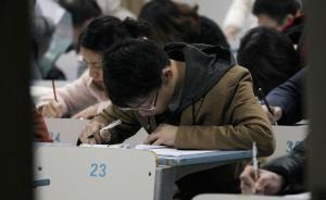 央广时评:高校替课不仅是学风问题,也是教风问题