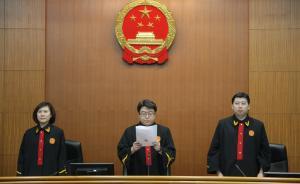 北京法院系统启动年底执行会战,超三成案件找不到可执行财产
