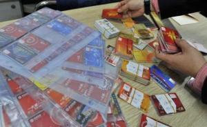 武汉首次公开拍卖机关人员上缴礼品,有何看点?
