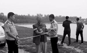 """辽宁男子制造溺亡假象杀妻骗保:曾谋划多种""""意外死亡""""手段"""