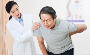 腰酸背痛不是生理病?情绪紧张或是病因