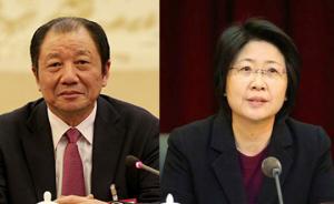 孙立坤、赵海燕辞去全国人大代表职务