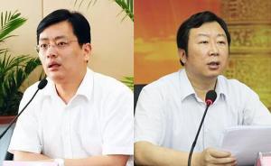 丁小强拟任湖北咸宁市委书记,王远鹤提名为该市市长人选