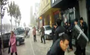 河南一男子抗拒执行向法官身上泼汽油:差点儿点着,被刑拘