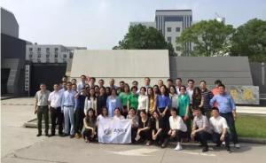上海组织P2P高管参观青浦监狱:铁窗面前接受警示教育