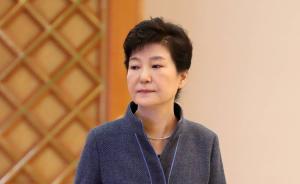 """朴槿惠被弹劾""""箭在弦上""""却困难重重,韩国政局走向难测"""
