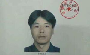 湖南耒阳警方通报砍人事件:被害3人非乡干部,但有一村组长