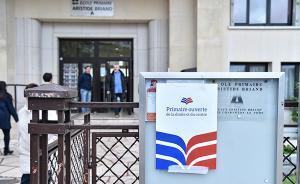 """法国大选右派初选首轮投票,""""特朗普效应""""会在欧洲发酵吗"""