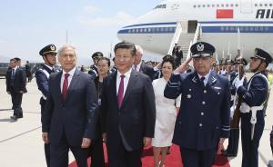 """习近平讲述中国和智利鲜为人知的""""金玉良缘"""""""