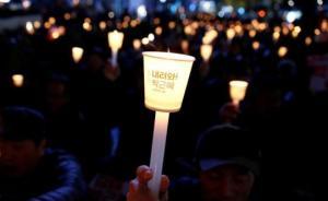 """韩国周六举行第五轮反总统集会,拟筑百万人墙""""包围总统府"""""""