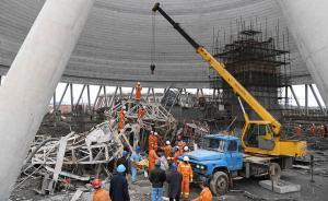 江西丰城一电厂在建冷却塔施工平台倒塌,已致67人死亡
