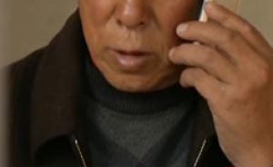 冒充医药专家设连环骗局推销药品,内蒙古一老人被骗8万多