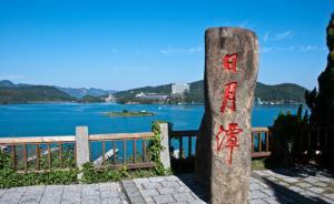 台湾阿里山日月潭景区游客稀疏,有商家一天只能卖出5条鱼