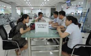 郑州不动产登记再启:周末无休,跨区办理范围或将扩大