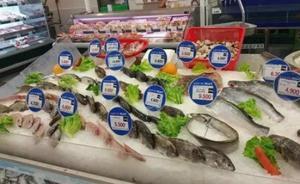 """北京多家超市谈活鱼下架:食药局管不了养殖,只能""""打""""我们"""