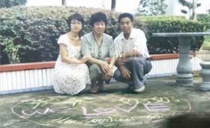 温州八旬夫妇17年捐百万助学贫困生:没退休金,靠打工攒钱