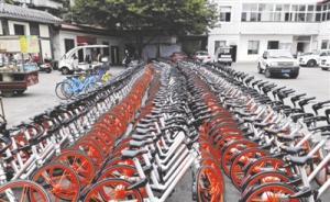 成都百余辆共享单车被拉回街道城管大院,市城管委:执法有误