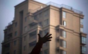 解读 产权保护顶层设计:研究住宅用地使用权续期的法律安排