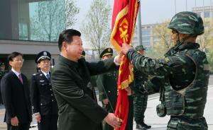 中国军视网:军改这一年,习近平授过的旗